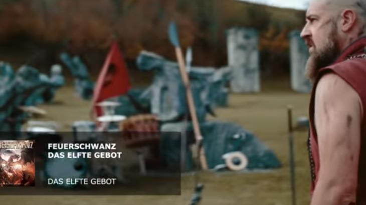 【メタル情報】FEUERSCHWANZ – Das Elfte Gebot リリース