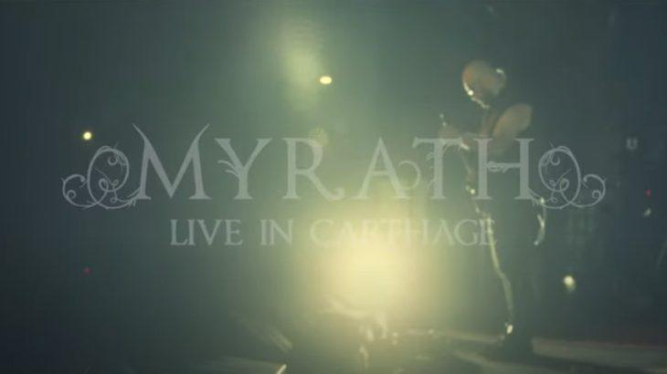 【メタル情報】ミラス(Myrath)のEndure The Silence ライブ映像配信