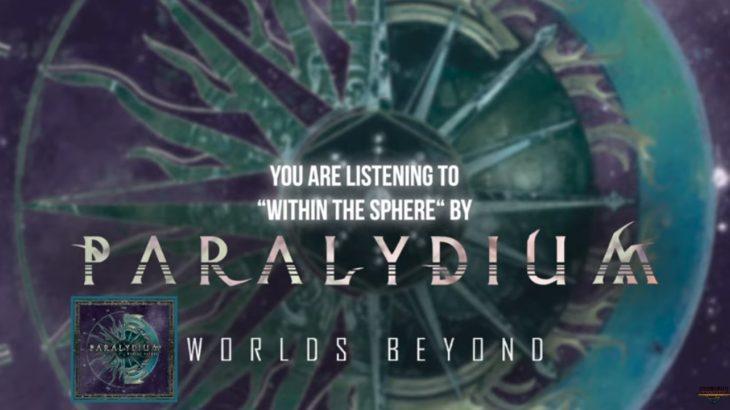 【メタル情報】 Paralydium の新譜 Within The Sphere 配信開始