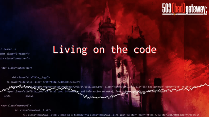 【新曲デモ】Living on the codeをYoutubeにて配信中